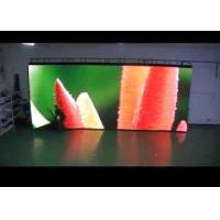 Wholesale Anti UV P25 LED Mesh Curtain Screen , Water proof DIP346 Led Display Rental Easy Maintenance from china suppliers