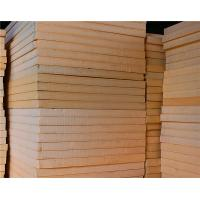 Wholesale Extruded Polystyrene Foam Insulation Building Materials Recyclable For Decoration from china suppliers