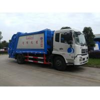 China Dongfeng 4*2 compression garbage truck/hydraulic compactor garbage truck for sale, best price garbage compactor truck on sale