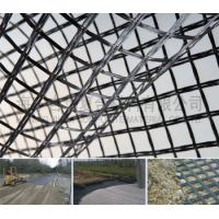 Wholesale fiberglass geogrid with high strength, CE certificate from china suppliers