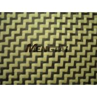 Wholesale Decorative reinforcement material Carbon Kevlar Fiber Hybrid Cloth from china suppliers