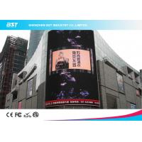 Wholesale P10 SMD LED Display 6500cd / m2 , Curved LED Video screen 1280 x 960mm Cabinet Size from china suppliers