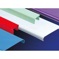 Wholesale Customed Colorful Aluminium Strip Ceiling Roll Coating For Show Rooms from china suppliers
