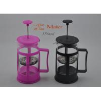 Wholesale French coffee press/ Coffee plinger/ Coffee press/ Tea maker from china suppliers