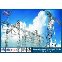 Buy cheap Steel Substation Structures for 110KV Transformer Station from wholesalers