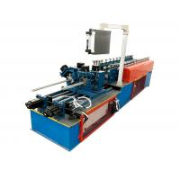 Buy cheap Innovative drywall galvanized steel stud roll forming machine from wholesalers