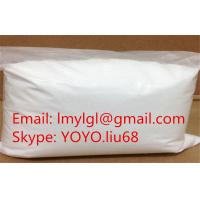 Wholesale Salbutamol Sulfate Weight Loss Steroids CAS 51022-70-9 albuterol Pharmaceutical Intermediates from china suppliers