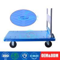 Buy cheap Logistics transportation Plastic Platform Hand Truck With Metal and folding handle from wholesalers