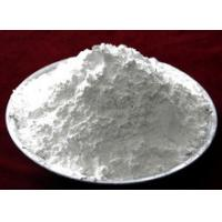 Wholesale NaAlO2 Aluminium Sodium Dioxide 1302-42-7 For Water Treatment from china suppliers
