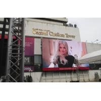 Wholesale Shopping Mall Outdoor LED Billboard Panels / Full Color Led Display from china suppliers