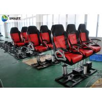 Wholesale Electronic / Pneumatic 5D Theater System Safe Motion Seats Digital Theater System from china suppliers