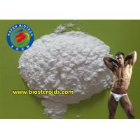 Wholesale White Powder Pharmaceutical Raw Materials Tenofovir For Antiviral CAS 147127-20-6 from china suppliers