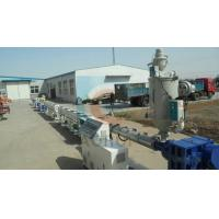 Wholesale PE Sewage Pipe Plastic Extrusion Line With 150KG/h - 1500KG/h from china suppliers