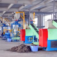 Wholesale Chinese machines of Waste Tire recycling rubber powder production line Recycle Waste Tire Rubber Granules making machine from china suppliers
