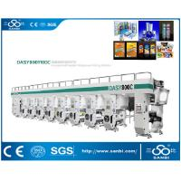 Wholesale High Speed Automatic Rotogravure Printing Machine 7 Motor Gravure Printing Machinery from china suppliers