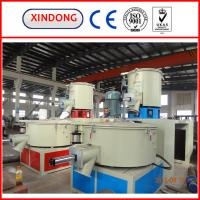 Wholesale High speed mixer for PVC powder from china suppliers