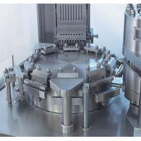 Wholesale NJP-900 / 1000 / 1200 Auto Capusle Filler With 1200 Pcs / Minute Output from china suppliers