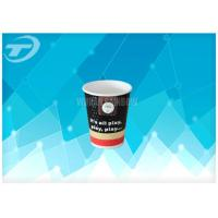 Wholesale Food Grade Single Side PE Coated Disposable Paper Cups 16oz 20oz 22oz from china suppliers