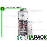 Buy cheap Salt Automatic Bag Packing Machine / Vertical Packaging Machine from wholesalers
