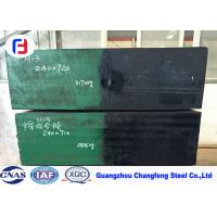 Buy cheap Good Thermal Stability AISI H13 Hot Work Tool Steel For Forging die from wholesalers