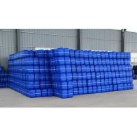 Wholesale  High Density Polyethylene Industrial Jerry Cans  from china suppliers