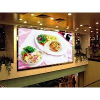 Wholesale P3mm Indoor Led Display Screen With Super Slim Aluminum Cabinet , High Refresh Rate from china suppliers