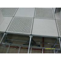 Wholesale Corrosion Proof Server Room Perforated Raised Floor Tiles 11250 N Ultmate Loading from china suppliers