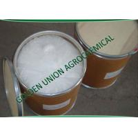 Wholesale Pesticide Intermediates Nutrition enhancer and Supplement Powder L-Phenylalanine 99% white powder from china suppliers