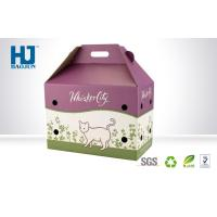 Wholesale Corrugated Cardboard Packing gift Boxes For Pet Cat Food , Corrugated Paper Box from china suppliers