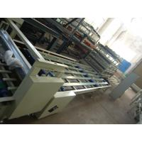 Wholesale Double Roller Extruding Technology Door Making Machines , Magnesium Oxide Panel Press Machine from china suppliers