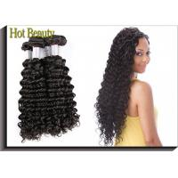 Buy cheap Soft Hand Feeling Hot Product Virgin Peruvian Hair Extensions for Beauty from wholesalers
