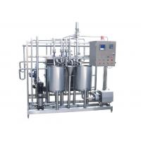 Wholesale 50t / h Food Sterilization Equipment Milk Pasteurization Machine With Touch Screen Display from china suppliers