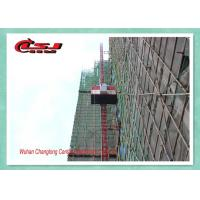 Quality Good Performance Building Site Material Hoisting Equipment With 3*12KW Motors for sale