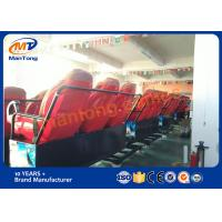 Wholesale Commercial 9d Cinema Movies , 9d Mobile Cinema Outdoor Cabinet from china suppliers