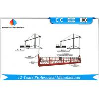 Quality Rated Load 800kg Temporary Suspended Platform With Motor Power 2 * 1.8kw  Lifting Cradle for sale