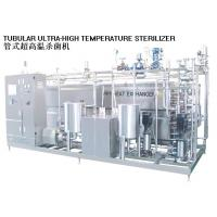 Wholesale Ketchup Food sterilizer Equipment from china suppliers