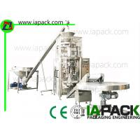 Quality Automatic Salt Packaging Machine for sale