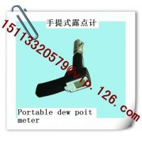 Wholesale China Plastics Auxiliary Machinery's Portable Dew-point Meter Manufacturer from china suppliers