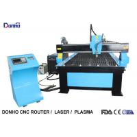Wholesale Fire Head CNC Plasma Cutting Machine Heavy Duty Body For Thickness Metal Cut from china suppliers
