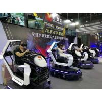 Wholesale Professional 9D Simulator Virtual Reality Car Racing 300KGS Max Load from china suppliers