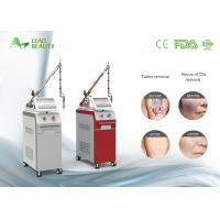 Quality 532nm 1064nm 1320nm q switch nd yag laser tattoo removal machine for sale