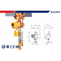 Wholesale 12m Rings 5 Ton Electric Chain Hoist 220v / Low Headroom Electric Hoist from china suppliers