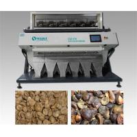 Wholesale Coffee Bean Color Sorter For Agriculture , Optical Seed Sorting Machine from china suppliers