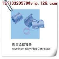 Wholesale China Plastics Auxiliary Spare Parts - Aluminum Alloy Pipe Connectors Manufacturer from china suppliers