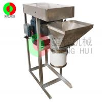 Wholesale Shenghui electric mango slurry making machine SH-617-1 from china suppliers