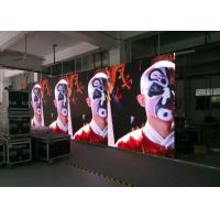 Wholesale HD Full Color Wireless Indoor Advertising LED Display For Movie Theatre from china suppliers