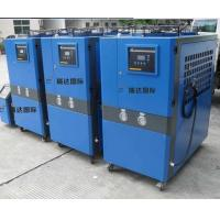 Wholesale Big Volume Fan Motor Industrial Air Chiller With Large Volume Centrifugal Pump from china suppliers