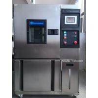 Wholesale 150L High Precision Small Bench Temperature Humidity Test Chamber -20℃ to 150℃ from china suppliers