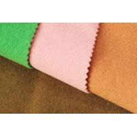 Wholesale Plush Fleece Knitting Wool Twill Fabric For Lady ' S Coats  148CM Width from china suppliers