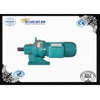 Buy cheap Two Stage Transmission XLE Series  Planetary Gear Box 0.18-15KW from wholesalers